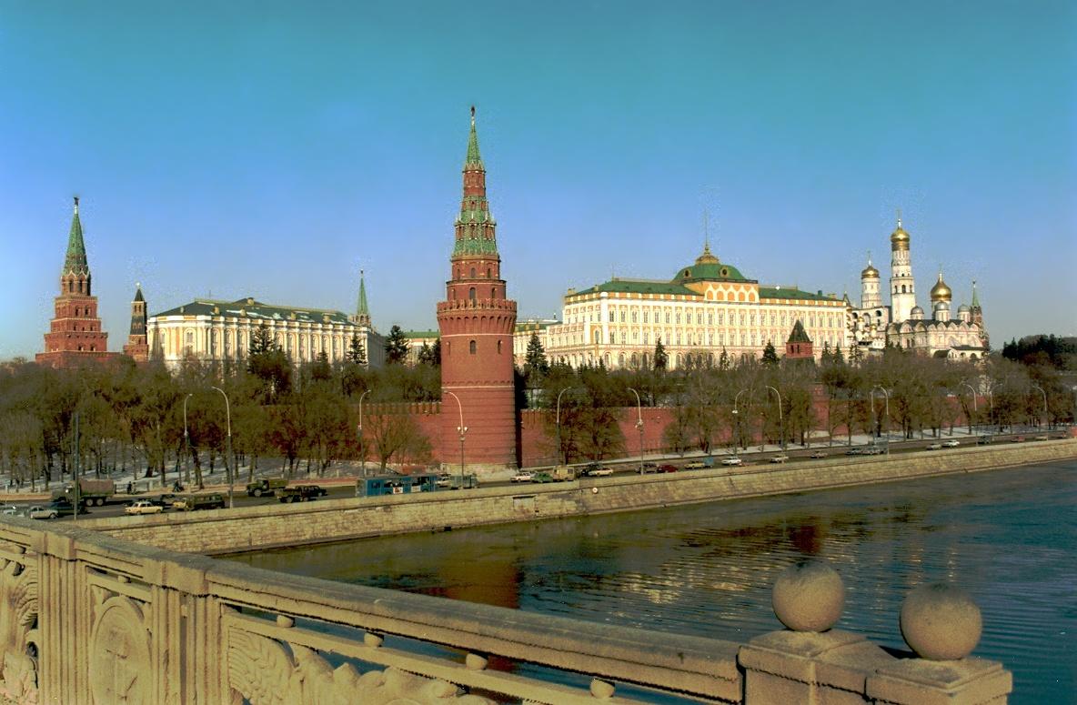 Negatívról stabilra javította az orosz államadós-osztályzat kilátását a Moody's